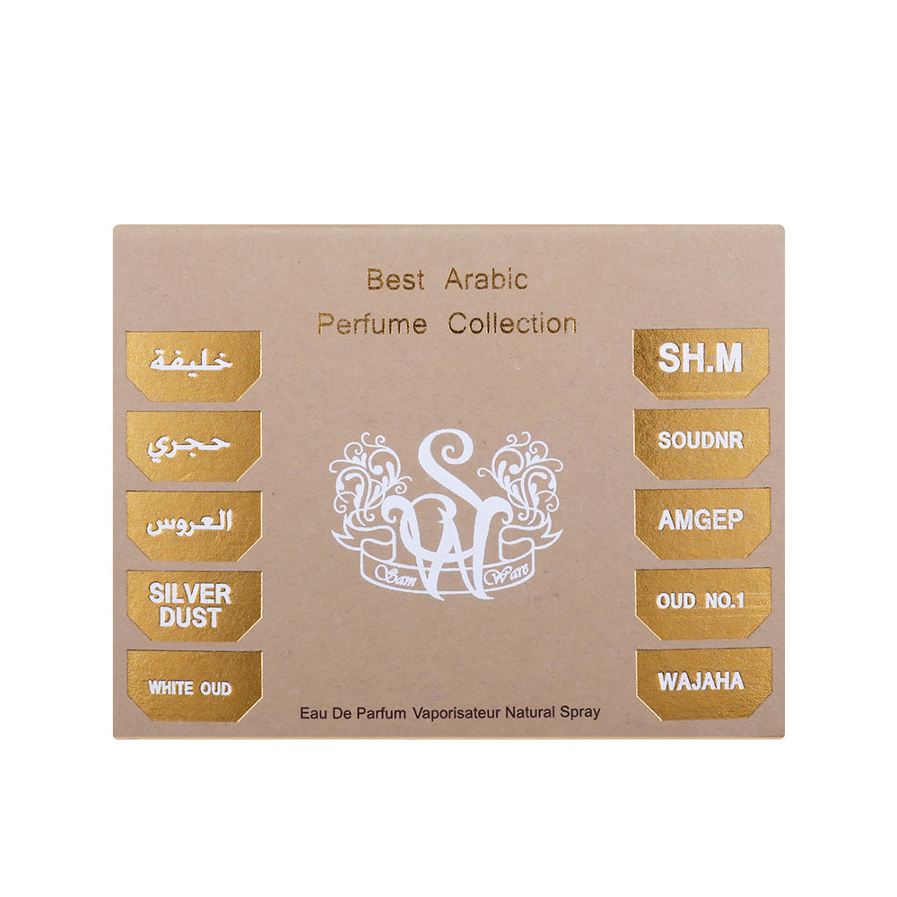 POCKET COLLECTION 18ML ARABIC