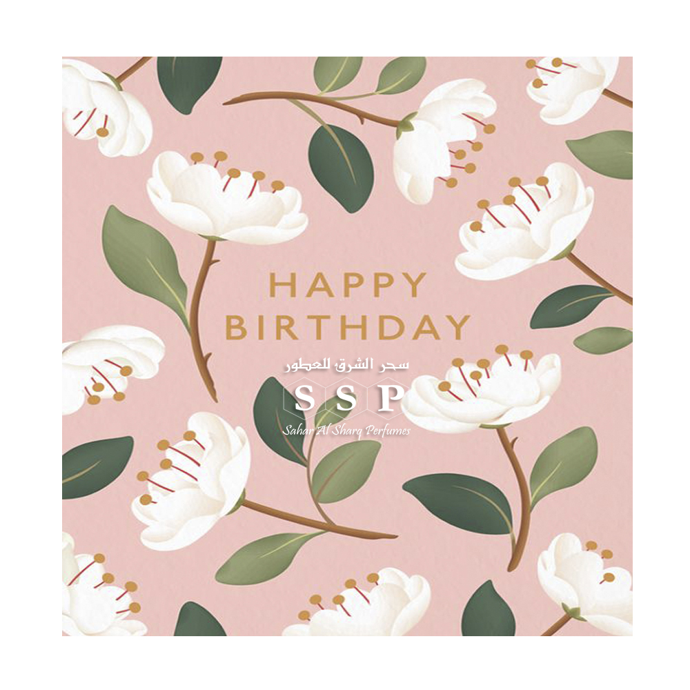 BIRTHDAY GIFT CARD (P)